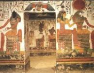 И архитектура древнего египта