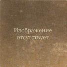 Крест наградной протоиерейский кабинетного типа. Серебро