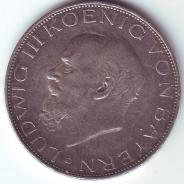 3 марки