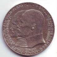 5 марок