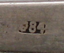 Столовые ложки серебро 84 й пробы