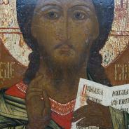 Икона Спасителя с предстоящими,  Россия, XVII в.