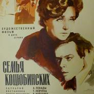 Советский плакат 1970 г.