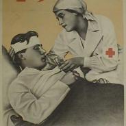 Советский плакат 1947 г.