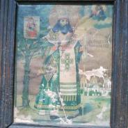 Епископ Черниговский