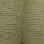 Оригинальное рукописное сочинение по богословию