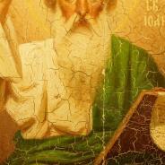 Образ св.ап. и ев.Иоанна Богослова академического письма. Россия, ХIХ век.