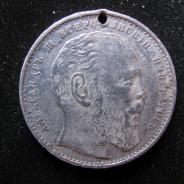 Жетон в память кончины Императора Александра III