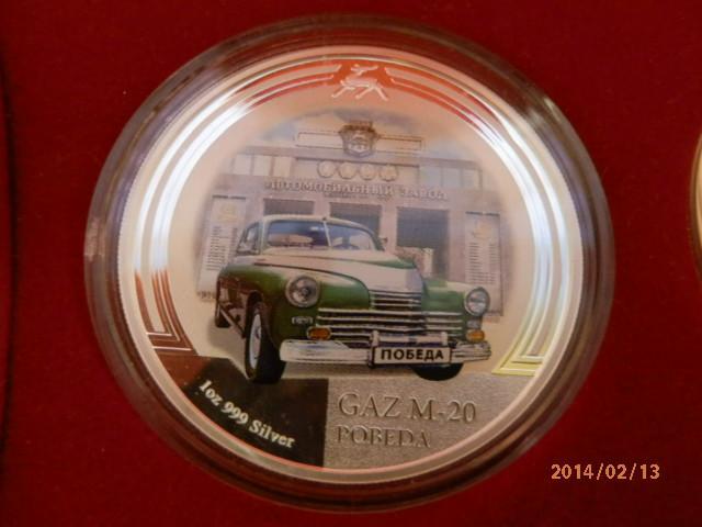 Набор монет газ музей истории денег