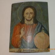 Господь Вседержитель 19 в.