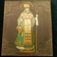 Св. Феодосий Архиепископ Черниговский 19 в.