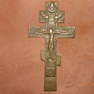 Крест. Распятие Христово. 19 век.