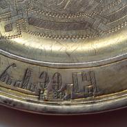 антикварные церковные тарели
