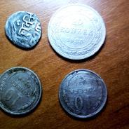 царские монет