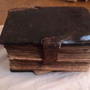 старая библия