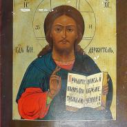 Аналойная икона Спасителя. Российская Империя, XIX век.