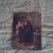 Картинка художника Маковского.