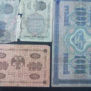 русские деньги 1917-1919гг.