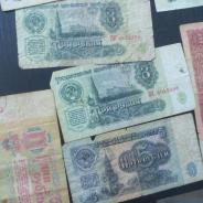 Деньги 1961года