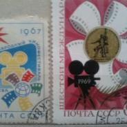 Альбом марок советских и из соц.стран.