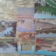 Почтовые открытки.