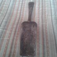 Старинная лопатка