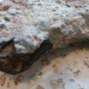Металлический предмет