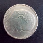Юбилейная монета 100 лет со дня рождения В.И.Ленина