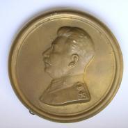 Сталин. Настольный барельеф.1946 год