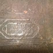Древная книга.Библия на древном славянском