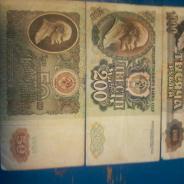 перестроечные деньги