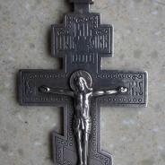 Крест наперсный серебряный с монограммой императора Николая II и датой его коронации. Россия, Москва, 1896 год.