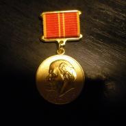 Медаль за воинскую доблесть