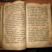 книга на старославяском