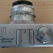 Продам Зоркий-4  50лет советских власти