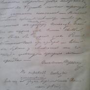 Полное собрание сочинений А.С. Пушкина