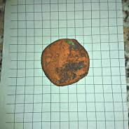 фолис безымянный 400-600   год