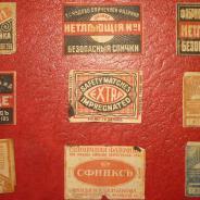 Коллекция старых спичечных этикеток