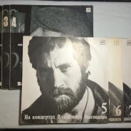 Виниловые пластинки Владимир Высоцкий