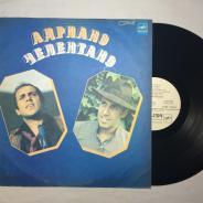 Виниловая пластинка Андриано Челинтано (1979)