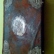 Антикварная церковная книга
