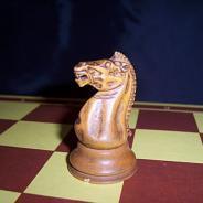 Шахматы 1851