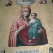 Икона Иверской Божией Матери (Афон)