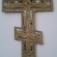Крест бронзовый с эмалью