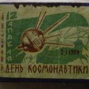 Спички СССР 64-70 гг.