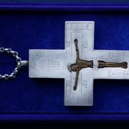 Старинный наперсный игуменский крест. Российская Империя, Киев-Санкт-Петербург, XVIII век.