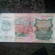 монеты СССР и РФ.