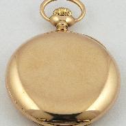 """Карманные часы  """"Zenith"""""""