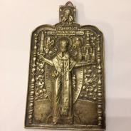 Икона Николай Можайский (бронза)