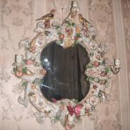 фарфоровое зеркало